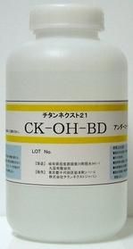 CK-OH-BD.jpg