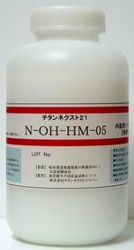 N-OH-HM-05.jpg