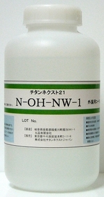 N-OH-NW-1.jpg