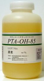 PTA-OH-85.jpg
