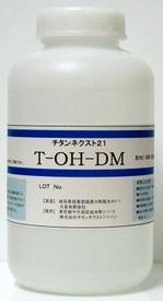 T-OH-DM.jpg