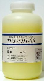 TPX-OH-85.jpg