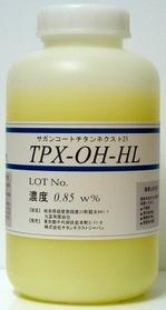 TPX-OH-HL.jpgのサムネール画像
