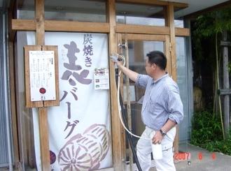 堺飲食店1.jpg