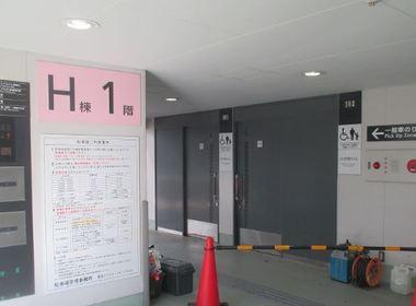セントレア駐車場トイレ①.JPG