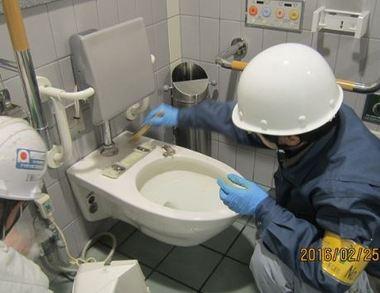 セントレア駐車場トイレ③.JPG